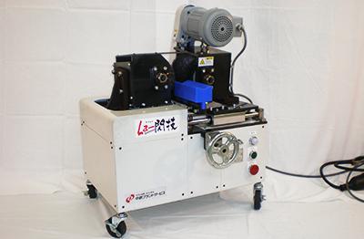 ボルト磨き装置「La-閃技」