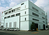 人材開発センター研修所
